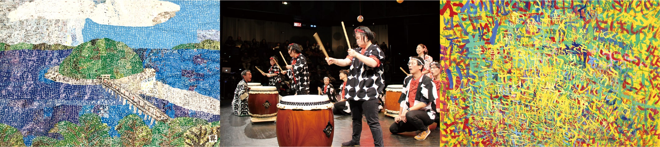 AANC 愛知アール・ブリュットネットワークセンター 障害者芸術文化普及支援事業